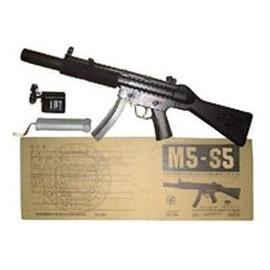 MP5 SD5 JING GONG