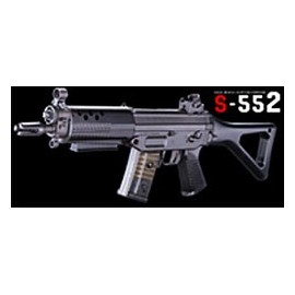 SIG 552C JING GONG