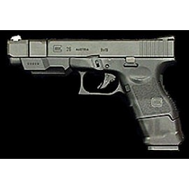 GLOCK 26 ADVANCE MARUI