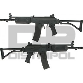 GALIL SAR FULL METAL DE CYBERGUN