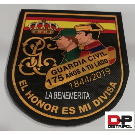PARCHE  PVC  175 ANIVERSARIO GUARDIA CIVIL