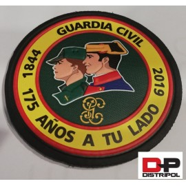 PARCHE REDONDO PVC 175 ANIVERSARIO GUARDIA CIVIL